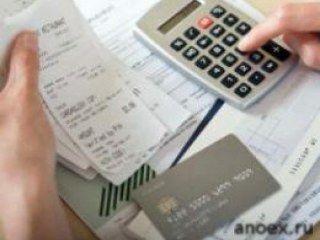 взыскание процессуальных издержек Сургут